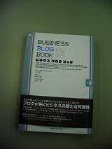 b49a1f1b-s.jpg
